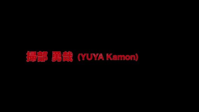YUYA KAMON (MF)