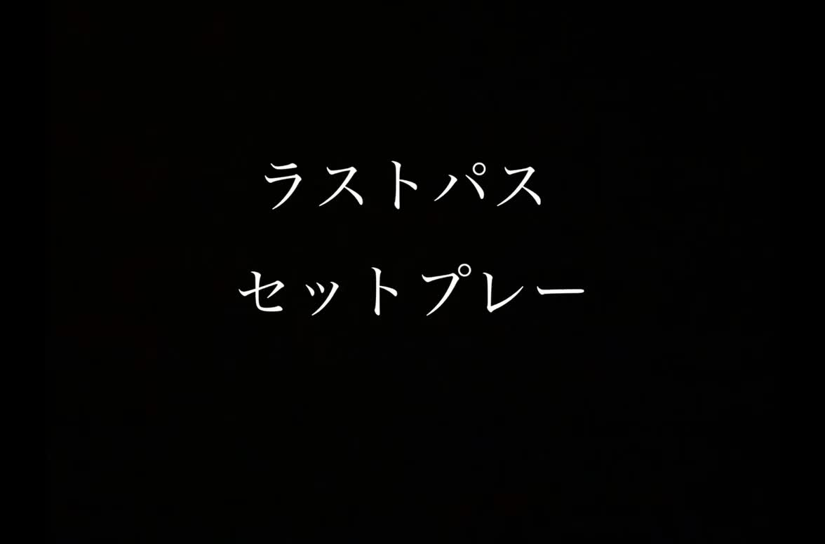 京都橘 金沢一矢プレー集④