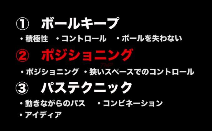 プレー動画2