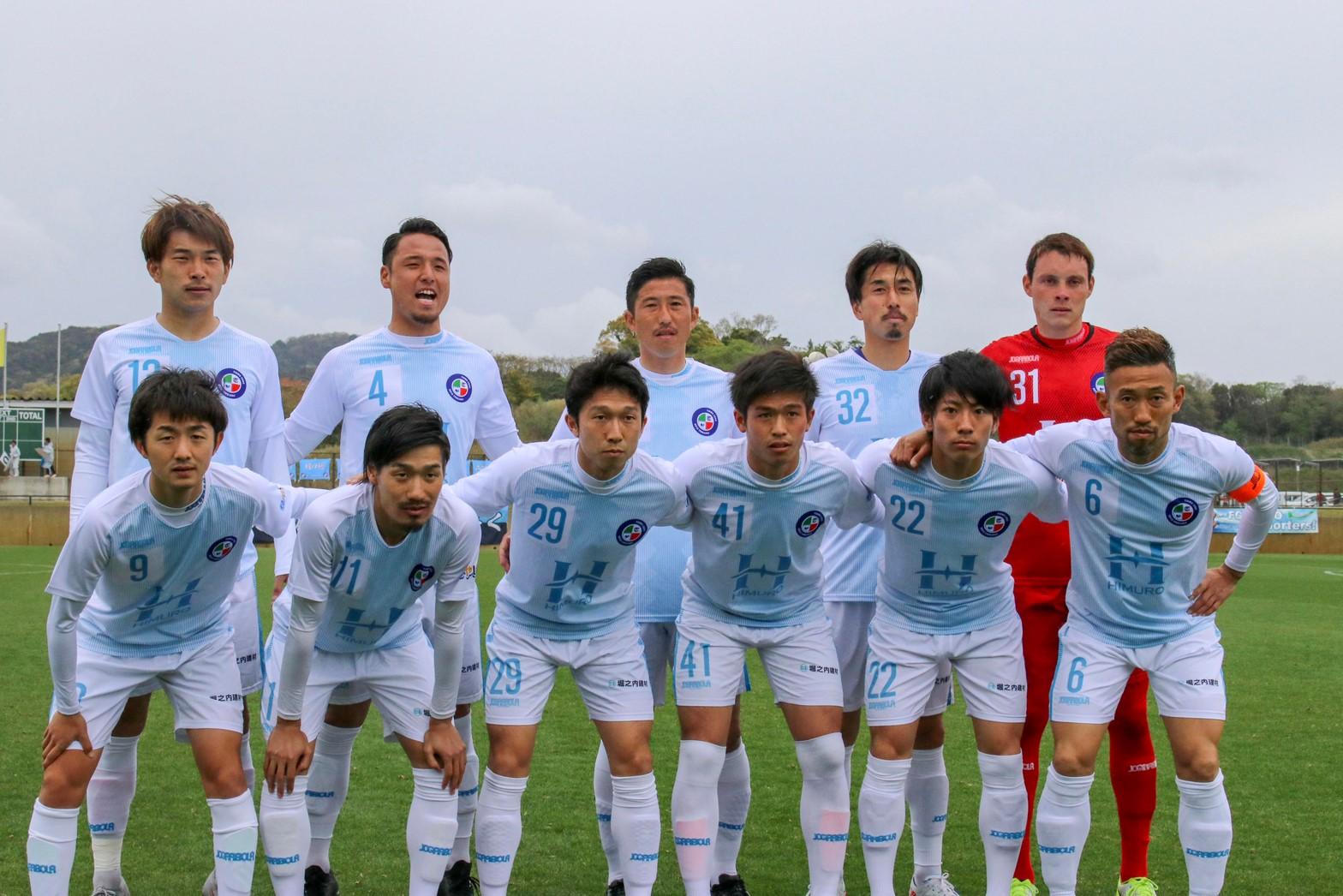 《2019年関西サッカー1部リーグ》 VSアルテリーヴォ和歌山