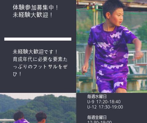 slide item