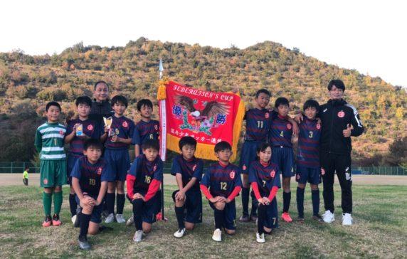 2020年 阪南フェデレーションズカップ