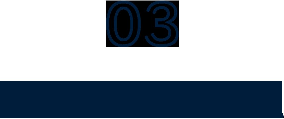 03 URAGAWA