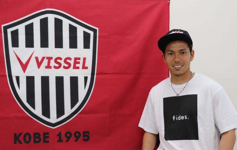 みんな、昔はサッカー少年だった「Vol.2 ヴィッセル神戸/MF小川慶治朗」更新