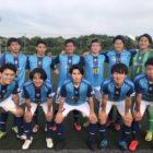 """【チームメンバー募集】<br class=""""view_sp"""">成田ユナイテッドFC"""