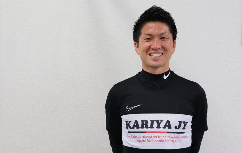 指導者リレーコラム「Vol.4 刈谷JYコーチ/吉村大輝」更新