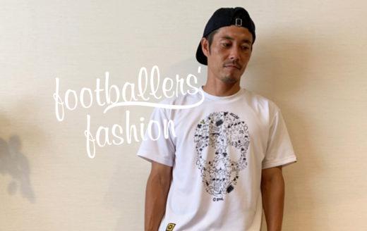 Vol.10 藤枝MYFC/MF成岡翔