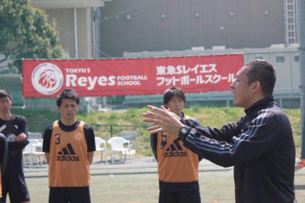 """【コーチ募集】<br class=""""view_sp"""">東急スポーツシステム株式会社(東急SレイエスFC)"""