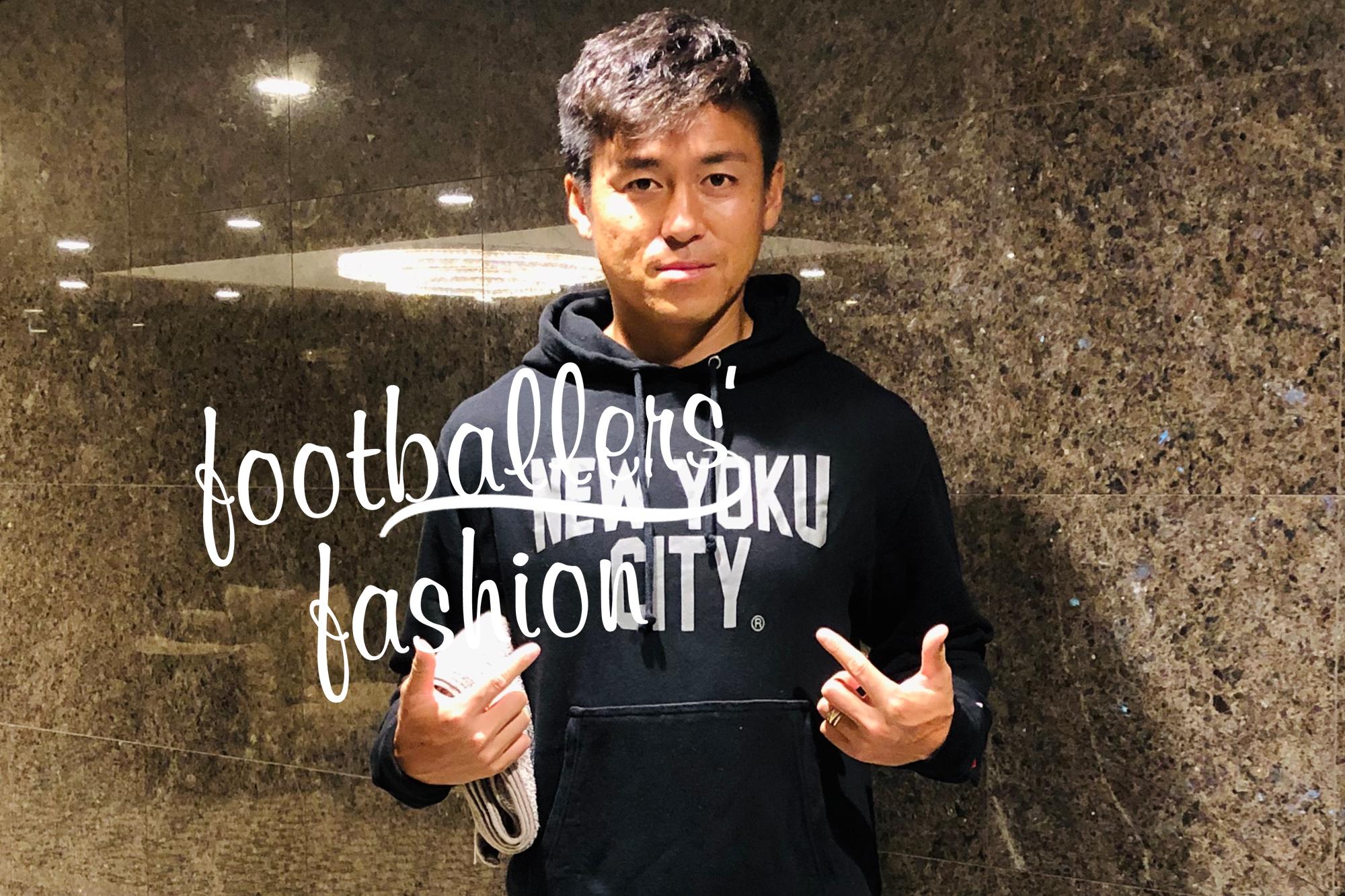 Vol.16 FC町田ゼルビア/MF井上裕大