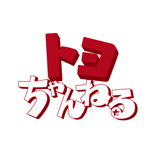 FK対決編2