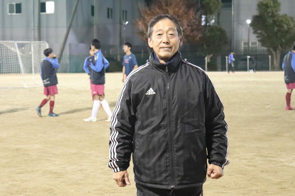 田中章博総監督の記事が記載されています。