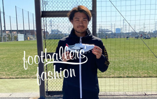 Vol.29 ジェフユナイテッド市原・千葉/MF為田大貴