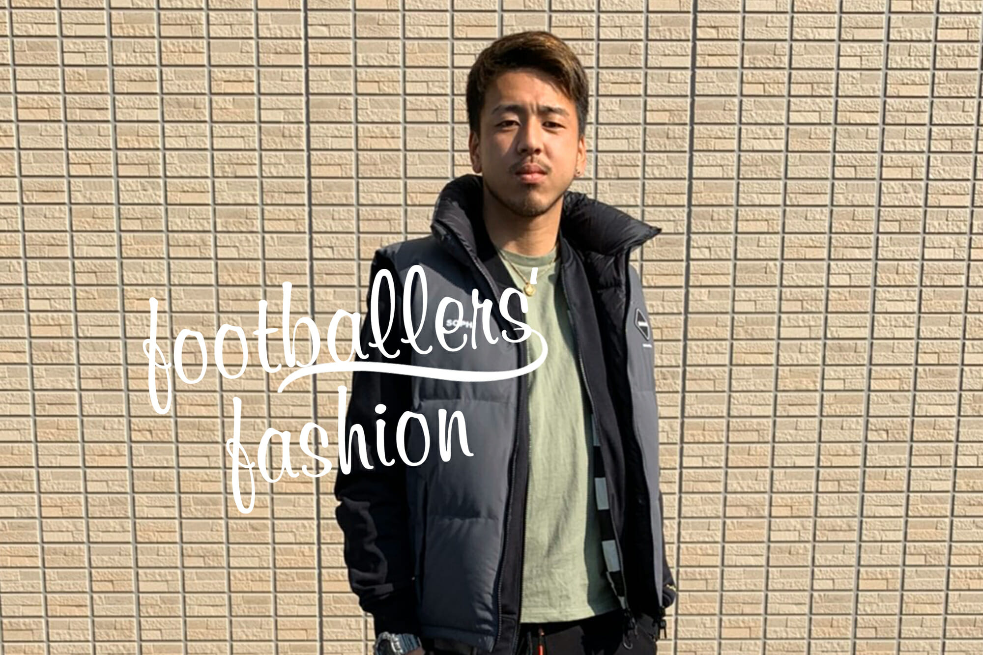 Vol.30 大分トリニータ/FW高澤優也