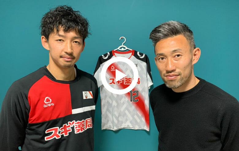 東海1部リーグ<br>FC刈谷/FW佐藤悠希