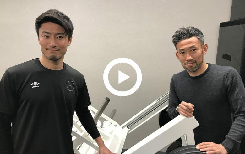 JFL<br>MIOびわこ滋賀/DF内野貴志<後編>
