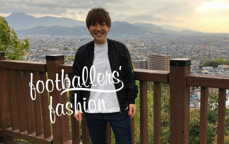 Vol.41 愛媛FCレディース/MF筬島彩佳