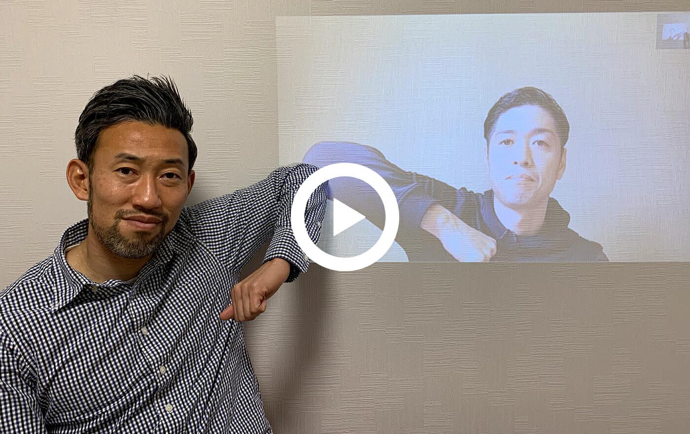 関西1部リーグ アルテリーヴォ和歌山/FW久保裕一<前編>