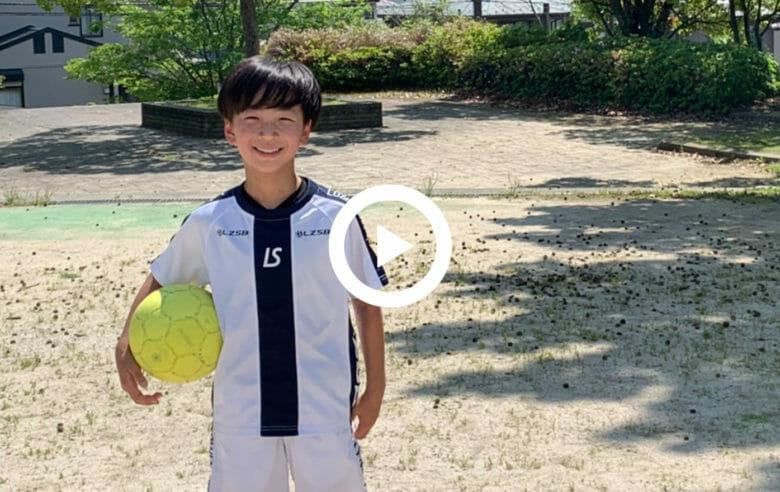 FC Junior shiga(滋賀)/二階堂海斗 小学5年生