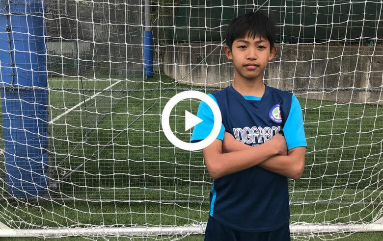 FC TIAMO Jr.(大阪)/村林斗生 小学6年生