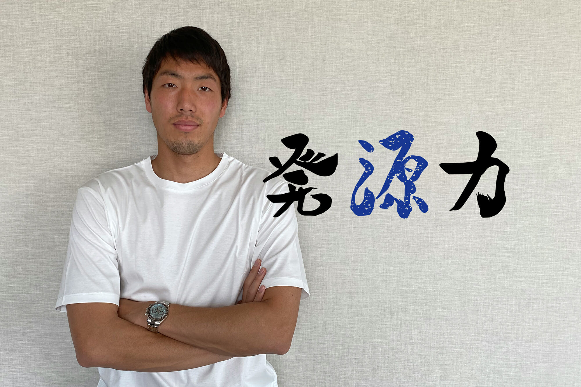 Vol.2 Jリーグ復帰の決断①