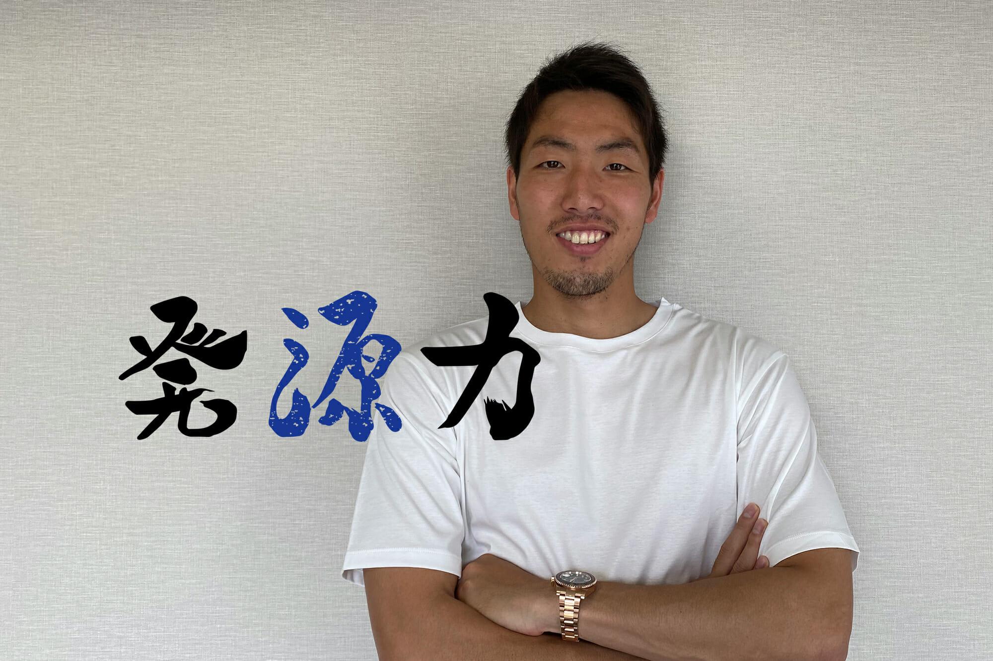 Vol.4 Jリーグ復帰の決断③