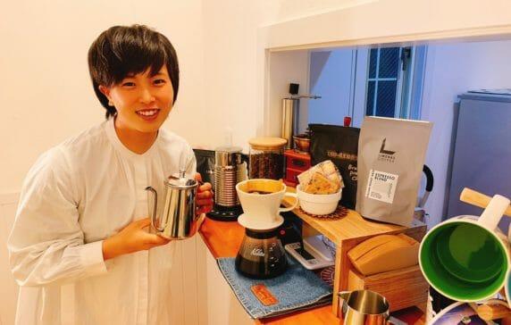 Vol.31 毎日お気に入りのコーヒーをいれて飲んでます!