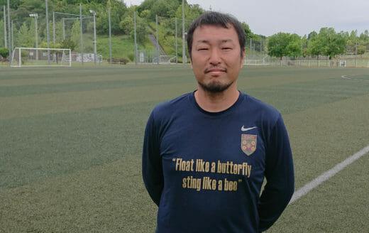 Vol.18 イルソーレ小野FC監督/今村嘉男氏