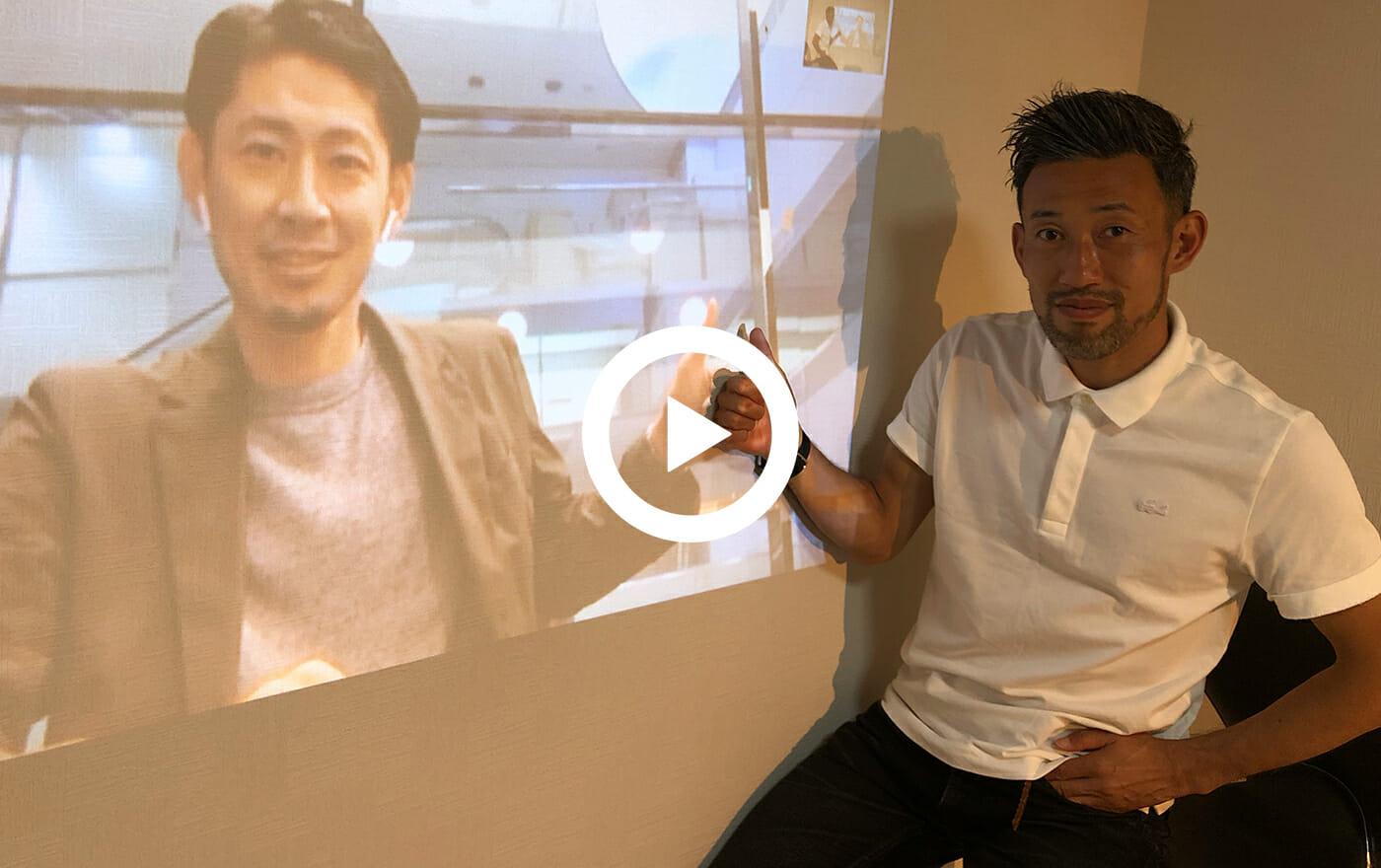 地域リーグ 北海道十勝スカイアース/DF長野聡選手