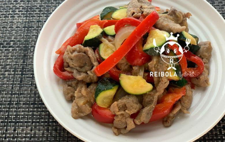 疲労回復「夏野菜と豚肉のピリ辛味噌炒め」/スポーツフードアドバイザー岩本恵美加