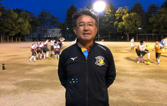 Vol.19 セントラル豊橋FC/内藤靖夫氏