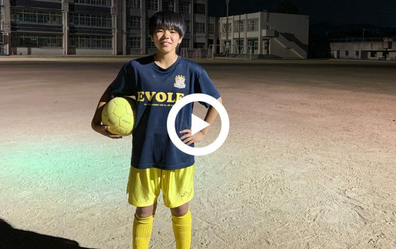 SAKURA UNITED F.C(大阪)/横山千晴 中学2年生