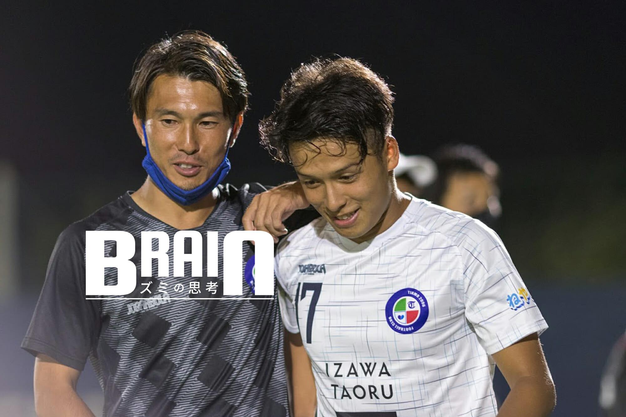 Vol.10 関西リーグ開幕。そしてクラブ史上初の天皇杯本大会へ。