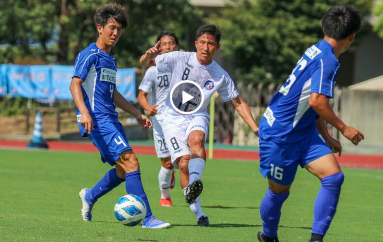 関西サッカーリーグ Division1 第2節<br>レイジェンド滋賀FC VS FC TIAMO枚方