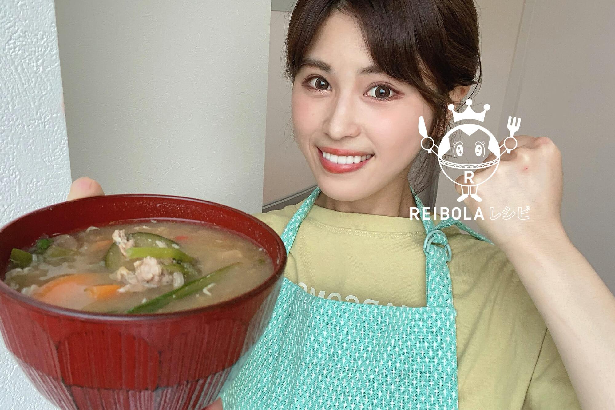 パワーアップ!夏野菜豚汁/管理栄養士 スポーツフードアドバイザー 坂本星美