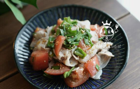 茹で豚トマトニラだれ/フードコーディネーターりこぴん