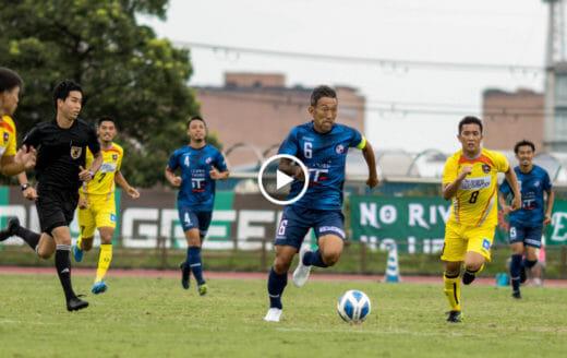 関西サッカーリーグ Division1 第5節<br>FC TIAMO枚方 VS アルテリーヴォ和歌山