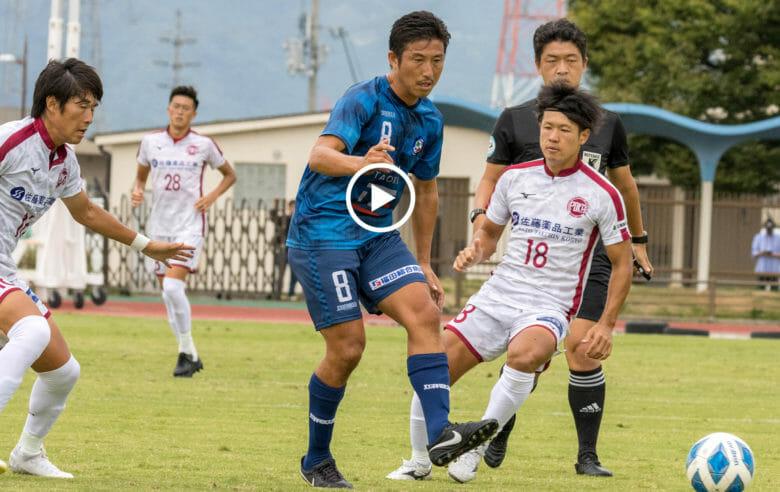 関西サッカーリーグ Division1 第6節<br>FC TIAMO枚方 VS ポルべニル飛鳥
