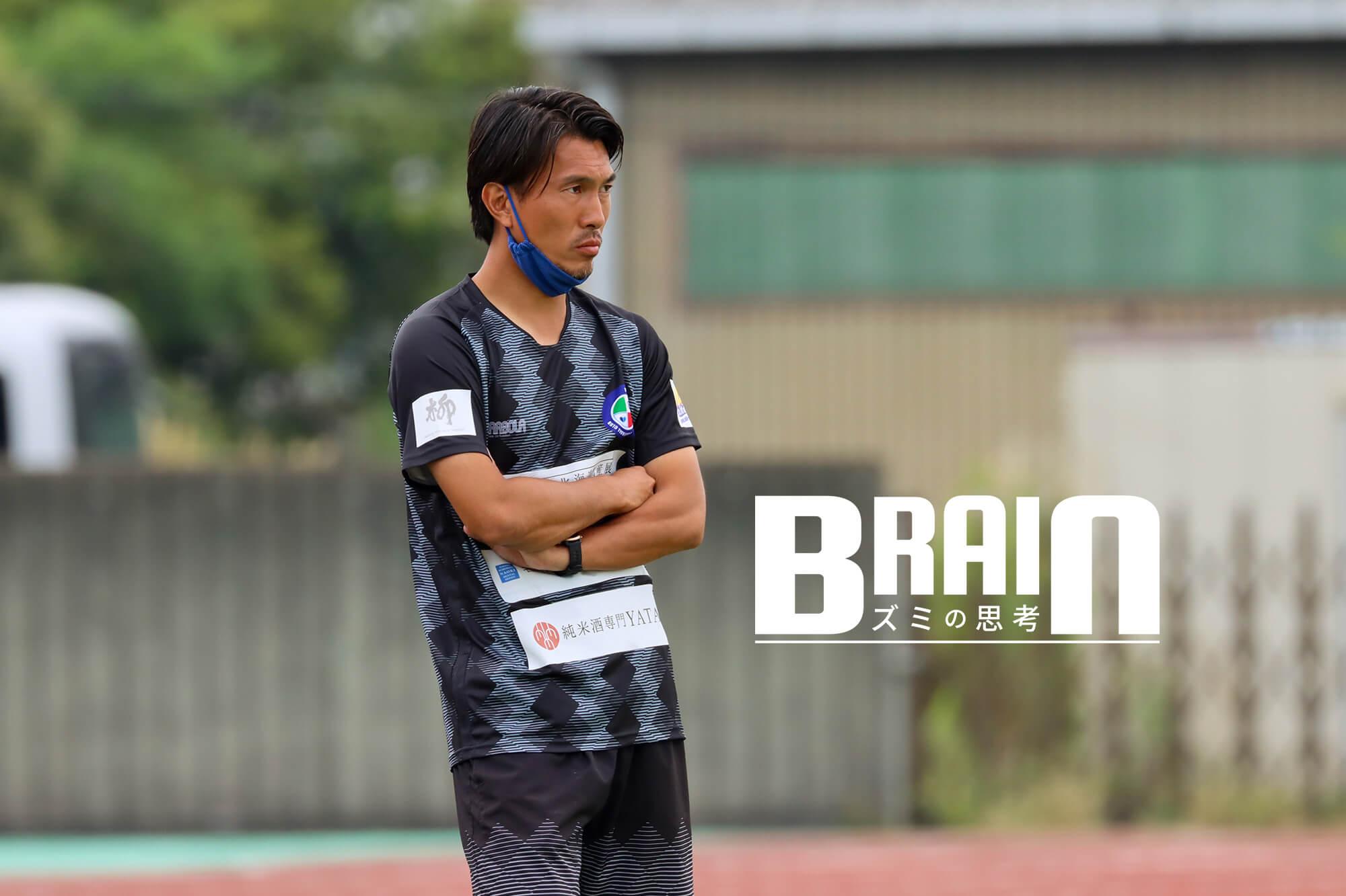Vol.13 関西サッカーリーグDivision1、優勝!