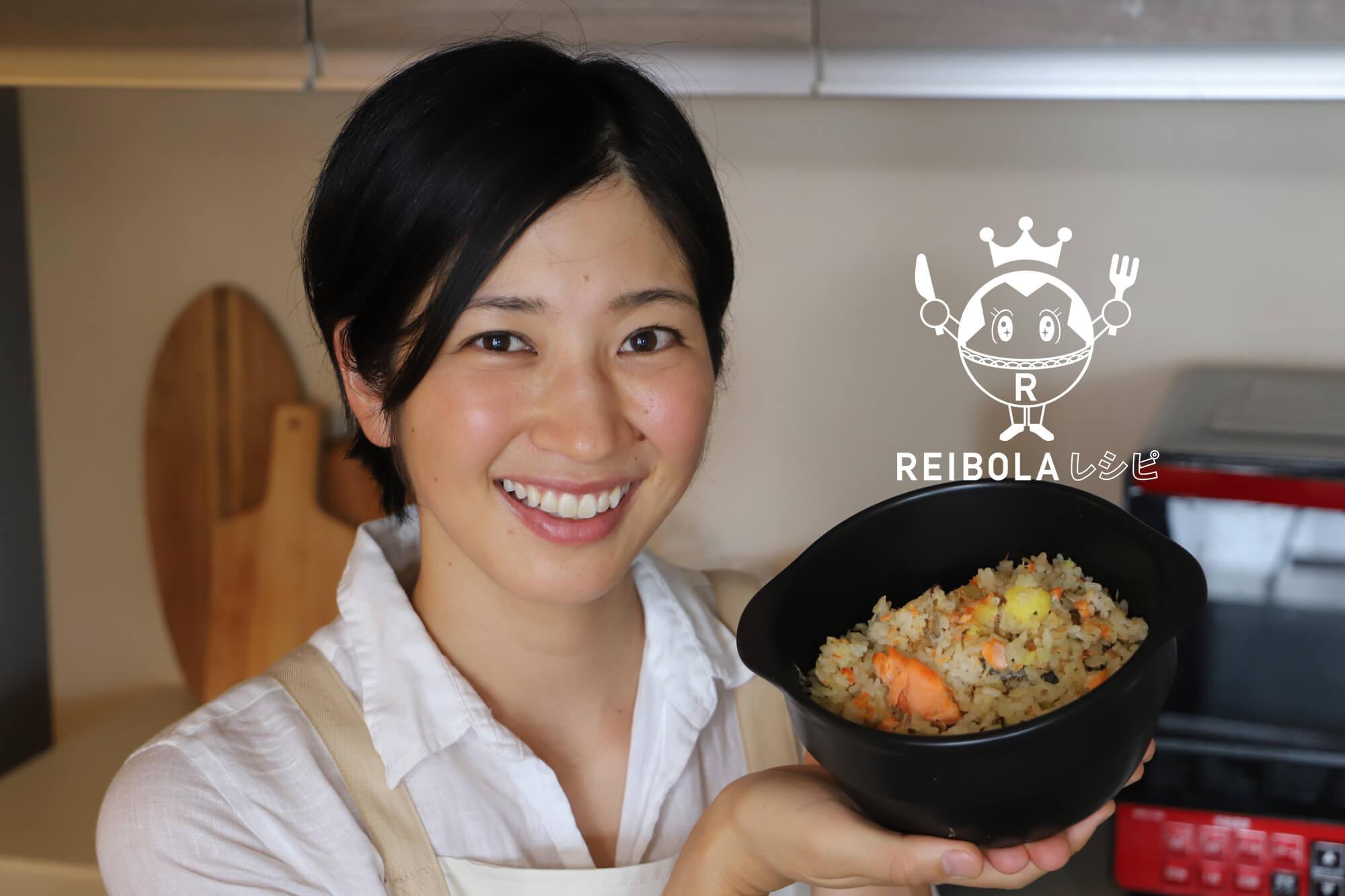 鮭とおいもの炊き込みご飯/村田英理子