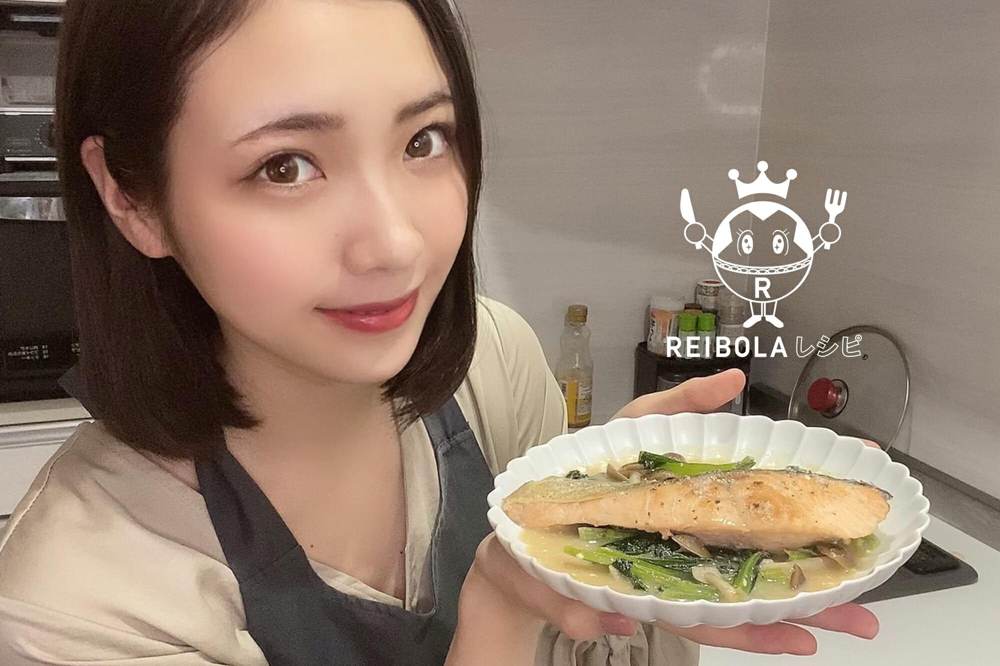 鮭と小松菜のアーモンドミルクブレゼ/フードコーディネーターりこぴん