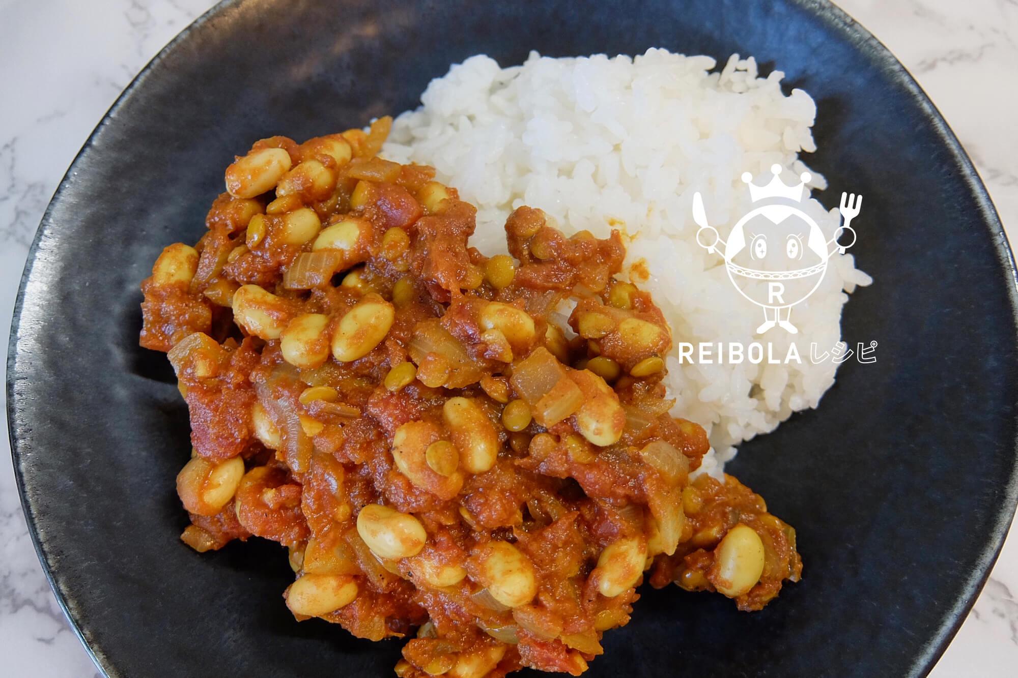大豆の栄養たっぷり!リカバリーカレー/栄養士 丹羽真梨菜
