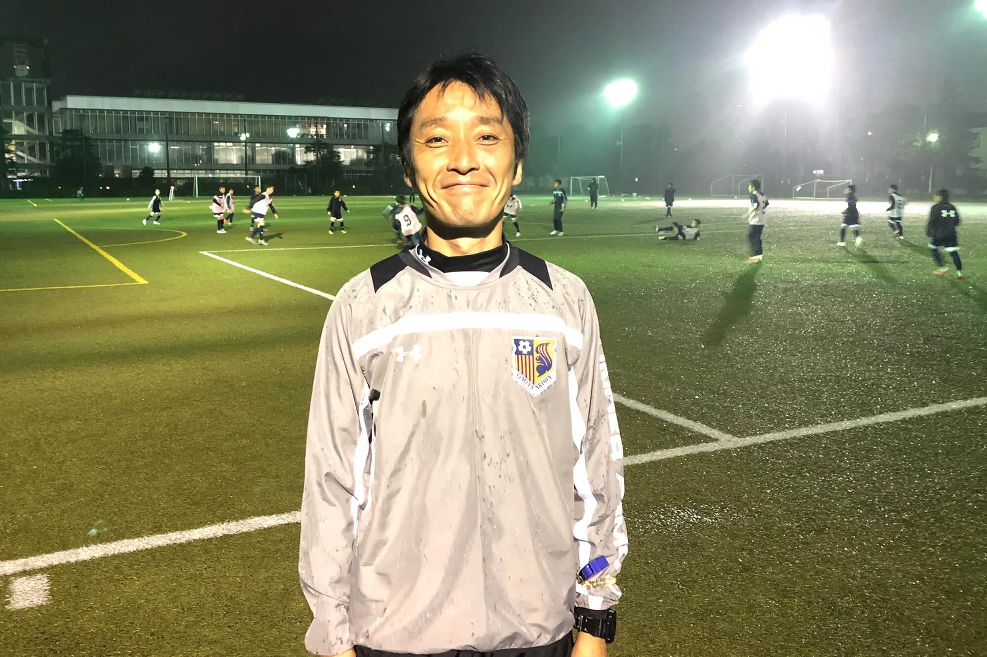Vol.27 大宮アルディージャ U15コーチ(U13担当)/横谷亮