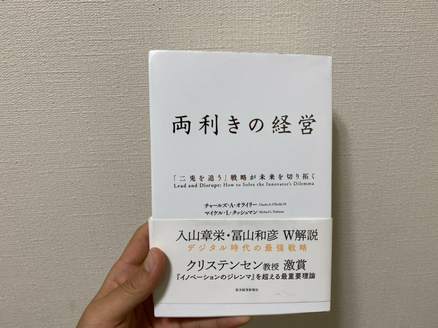 Vol.74 今日の一枚 徳島ヴォルティス/岩尾憲選手