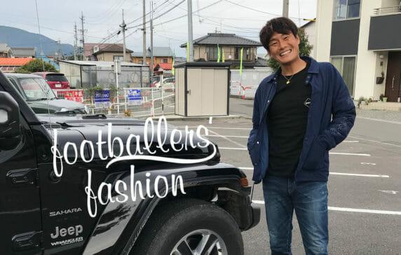 Vol.71 AC長野パルセイロ所属/GK阿部伸行