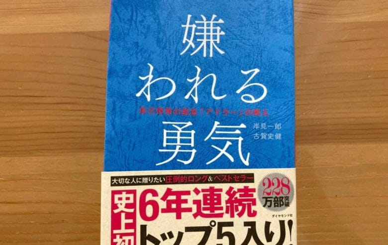 Vol.76 今日の一枚 FC琉球/福井諒司選手