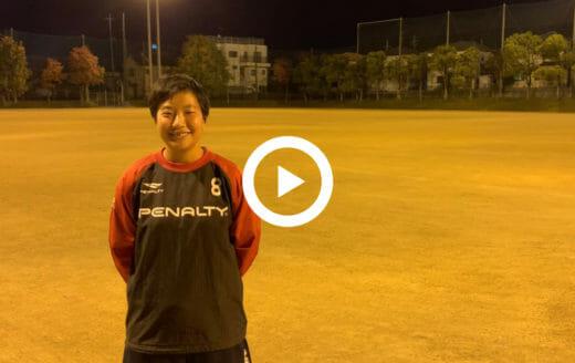 FCヴィトーリア(大阪)/真鍋杏花中学3年生