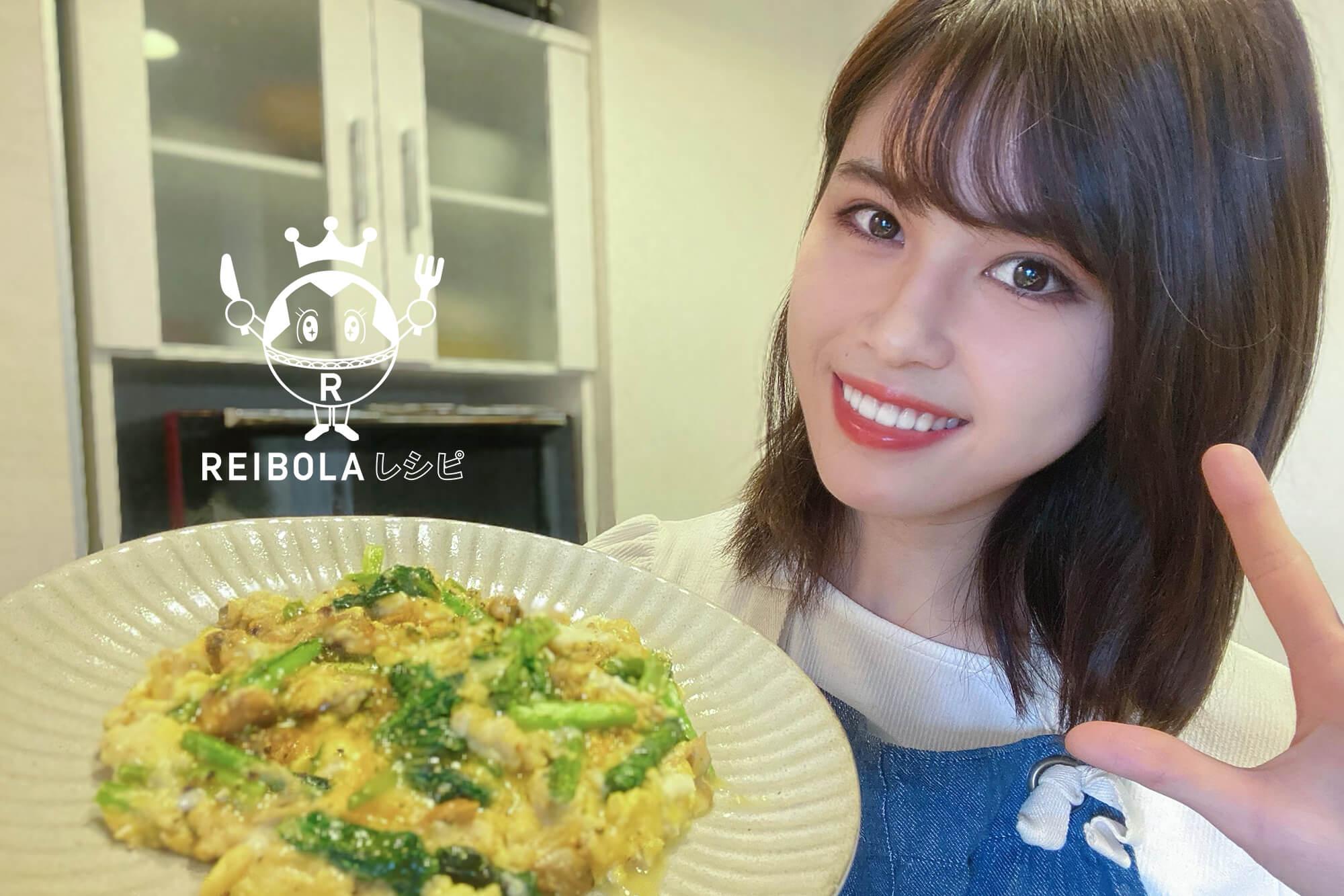 鉄分補給!アサリと小松菜の卵とじ/管理栄養士 スポーツフードアドバイザー 坂本星美