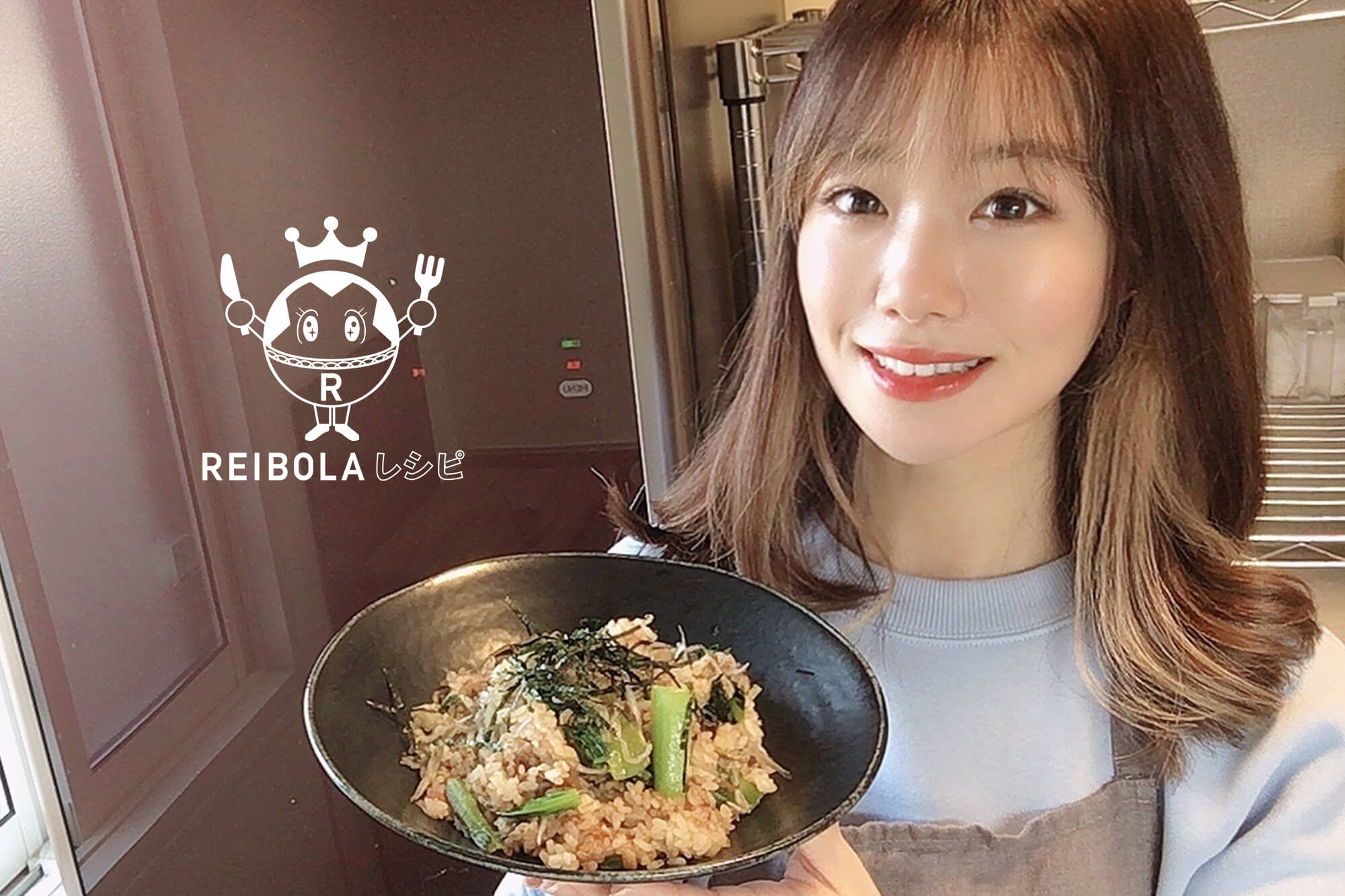 和風じゃこチャーハン/栄養士 丹羽真梨菜