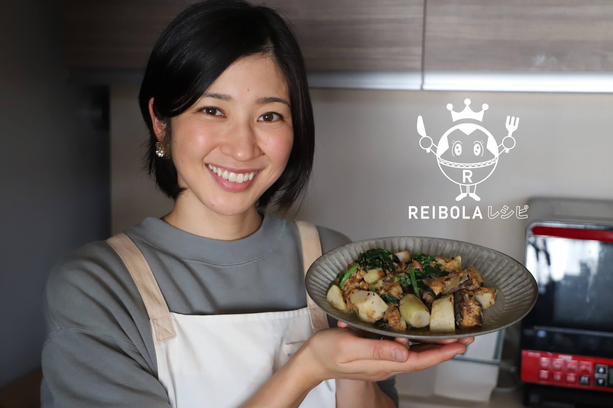 さばと里芋の味噌煮/村田英理子
