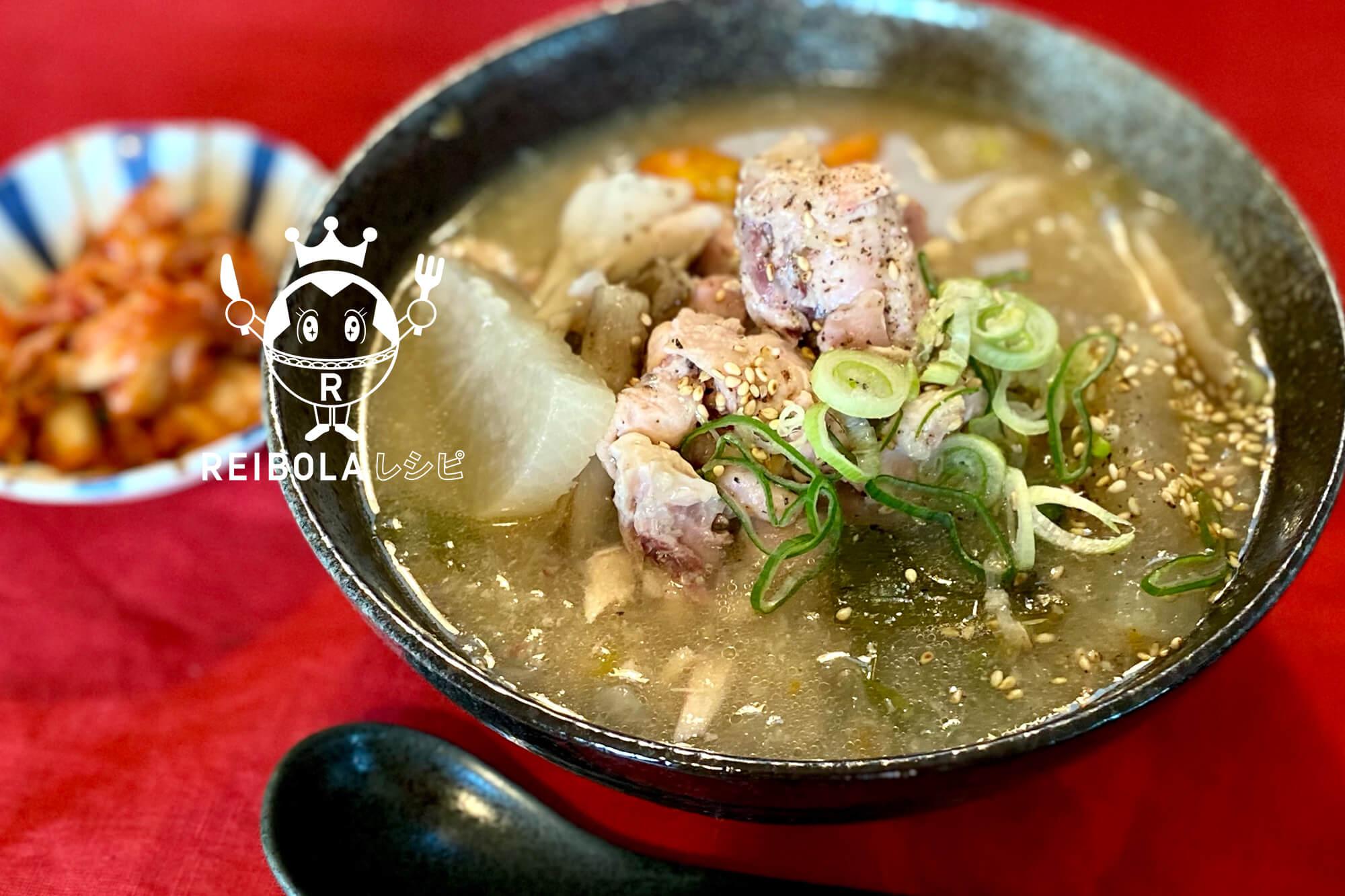 参鶏湯(サムゲタン)/管理栄養士 スポーツフードアドバイザー 坂本星美